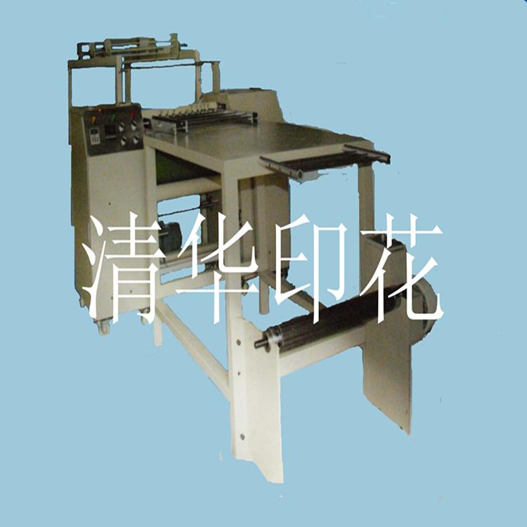 QH-630织带印花机