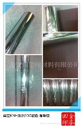 供应系列10银色台湾南亚咖啡底烫金纸