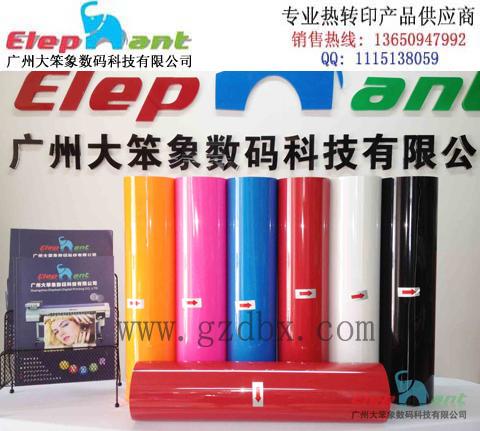 供应韩国进口PVC热转印刻字膜