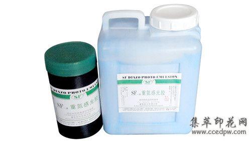 重氮感光膠