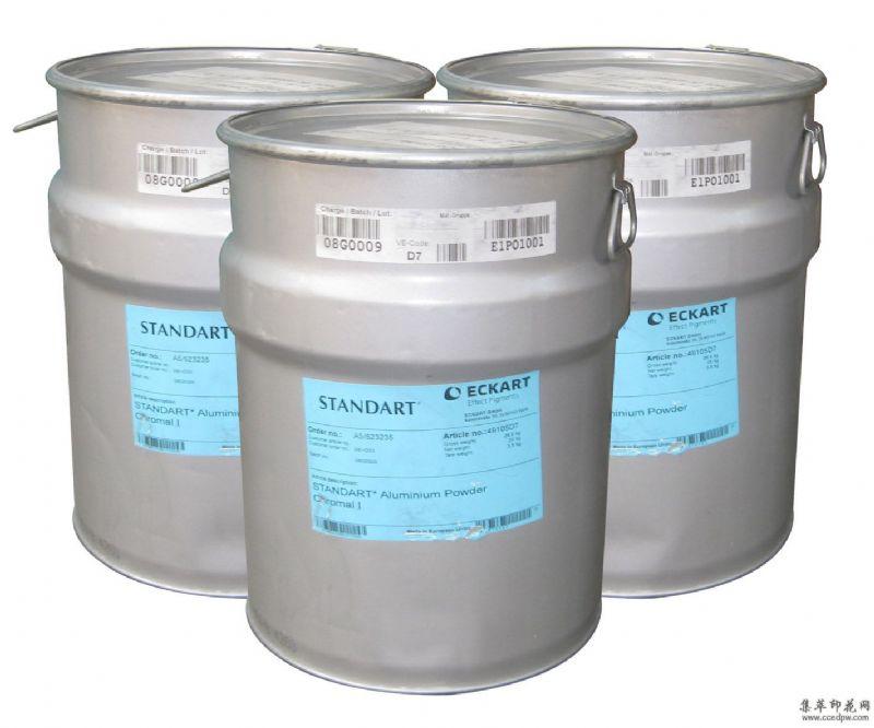 供应爱卡铝银粉进口爱卡铝银粉批发(图)