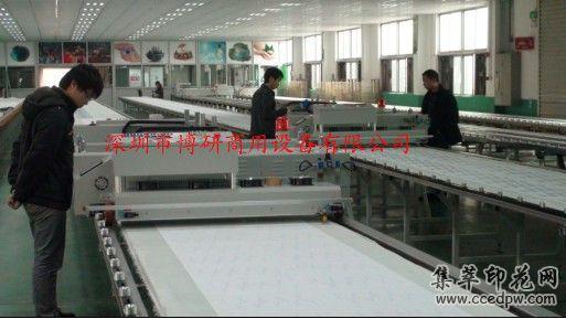自动丝网印花机自动跑台印花机自动台板印刷机匹装丝印机.jpg