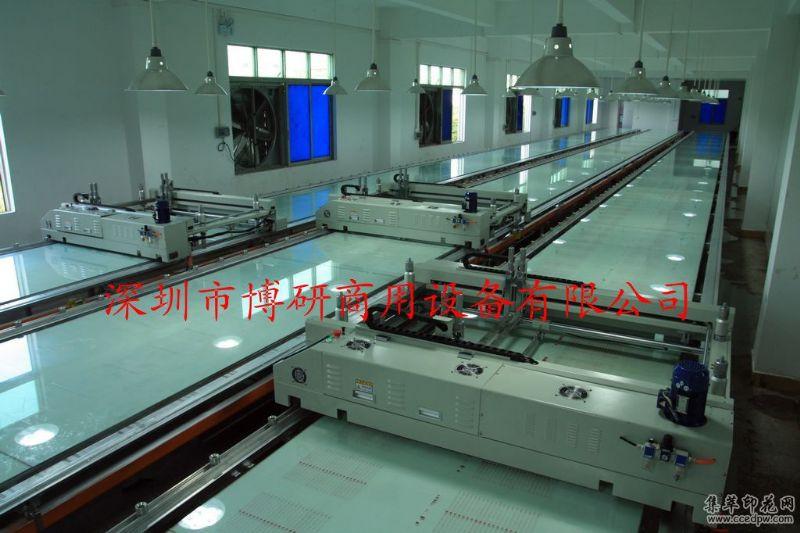 自动台板印花机跑台丝印机平面丝网印花机K3台板印花机.jpg