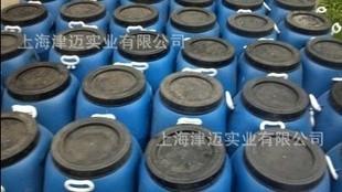 供應印花粘合劑印花膠漿粘合劑