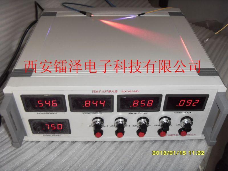 多波长光纤输出激光器