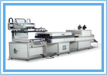 3/4自动网版印刷机生产线