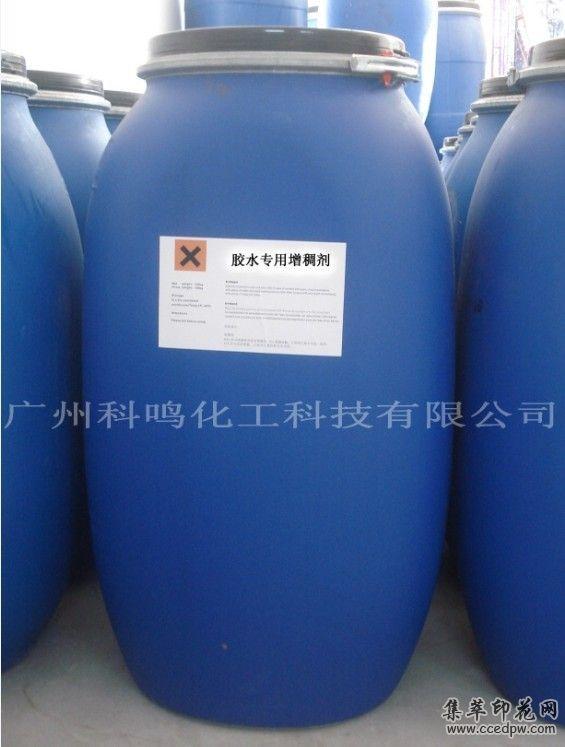 胶水增稠剂K-998A