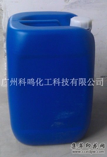 水性油墨增稠剂K-903