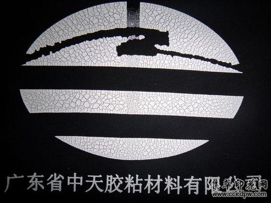 T-24龟裂浆,打底浆,白胶浆,印花材料厂家