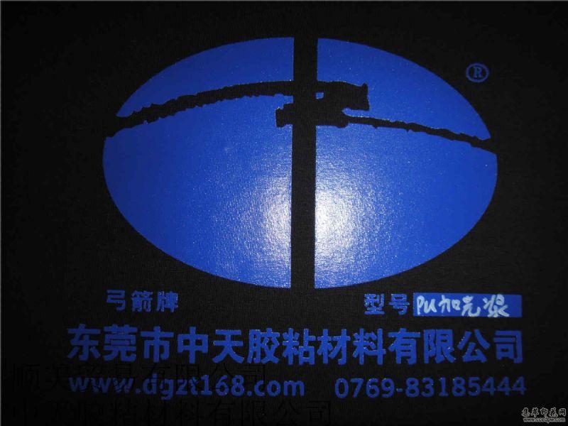 PU盖面光浆-加光浆,盖光浆,光浆,透明浆,印花材料