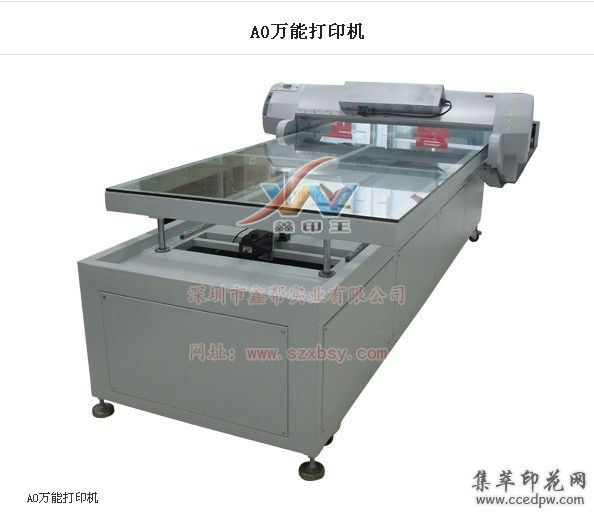深圳彩色印帶機廠家/價格