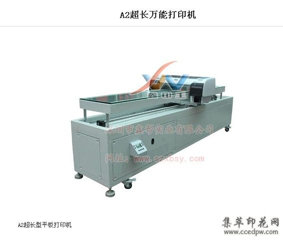 深圳工艺品印花机厂家/价格