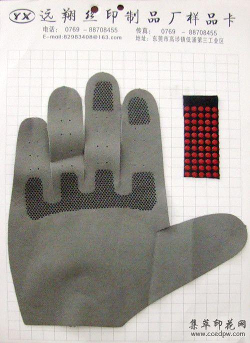 供应各类手套印花机硅胶印花设备