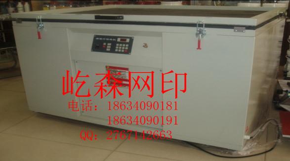 供应烫画机,烘干机,晒版机,热转印设备