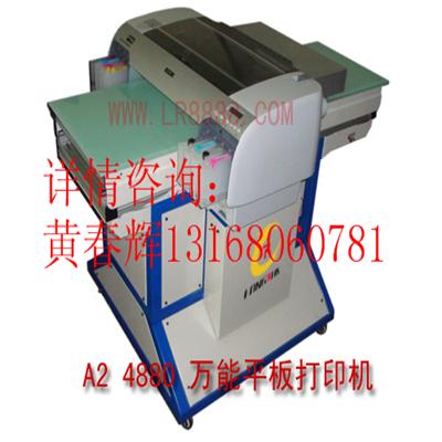 北京瓷砖印花机报价