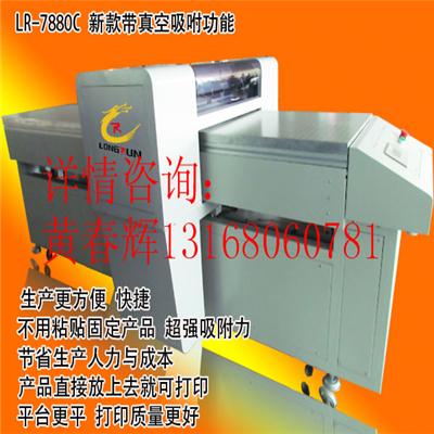 上海瓷砖印花机报价