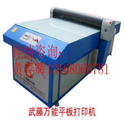 天津瓷砖印花机报价