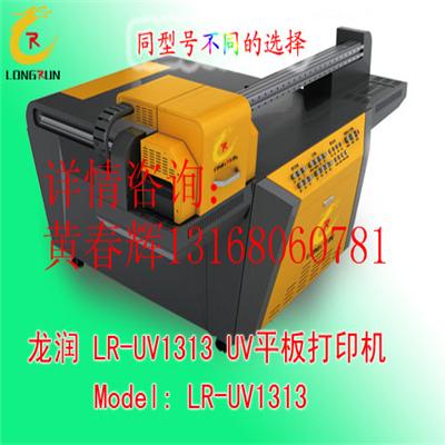 重庆瓷砖印花机生产厂家