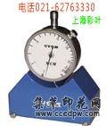 上海丝网张力计