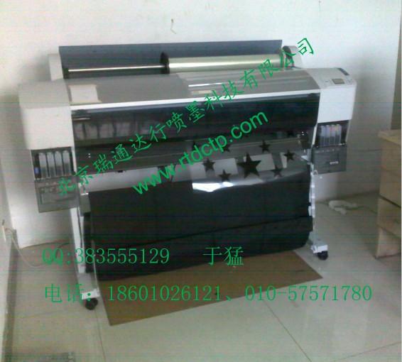 菲林打印機印花菲林機印花菲林印花機RTD菲林機愛普生P6080