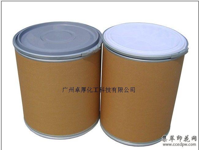 CB-1221印花胶浆抗氧化剂