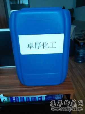 CB-303天然乳胶防臭剂