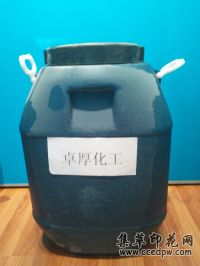 高效印花涂料防粘剂CB-053