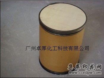 CB-802酸性增稠粉