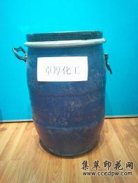 CB-950酸性增稠剂