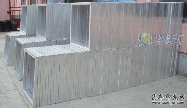 铝框铝网框丝印网框