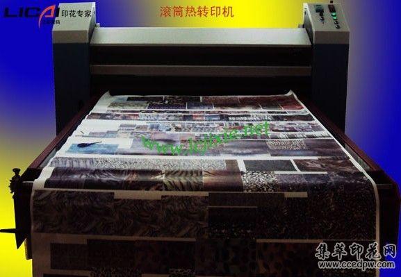 全自动印花机T恤印花机服装印花机热升华滚筒转印机