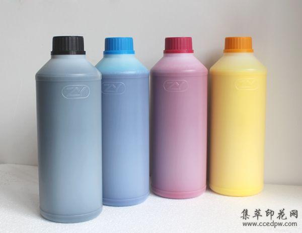 26.UV墨水全进口UV墨水进口白墨泵灯UV墨水LEDUV墨