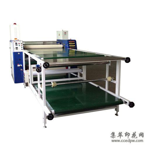 鼠标垫滚筒热转印630-1200滚筒印花机双滚筒发热
