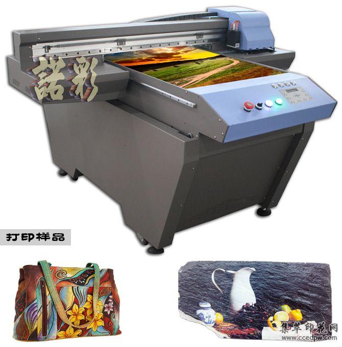 广州无横纹雾状喷墨UV打印机UV喷绘机UV彩印机厂家