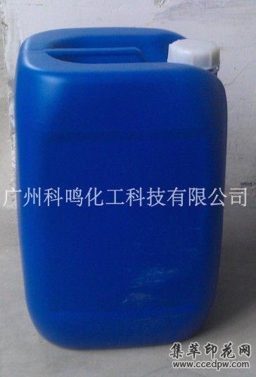 净水絮凝剂