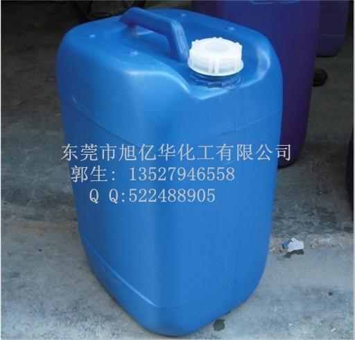 供应溶剂型聚乙烯防沉蜡浆9015东莞防沉蜡浆