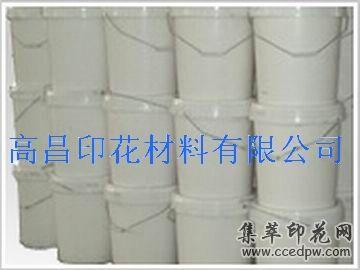 东莞火爆产品防水尼龙胶浆,转印植绒浆,日本高力固浆,尼龙固浆