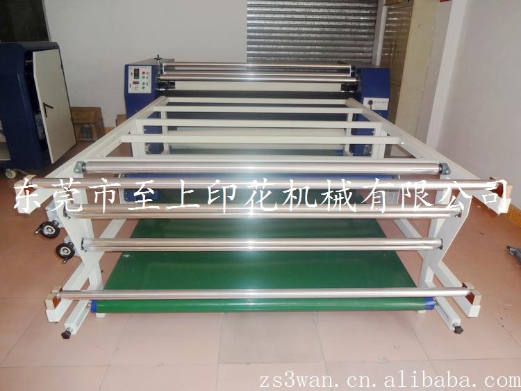 供應深圳滾筒印花機,熱升華滾筒印花機,數碼印花機