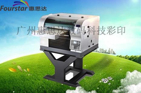 供应广州亚克力万能打印机