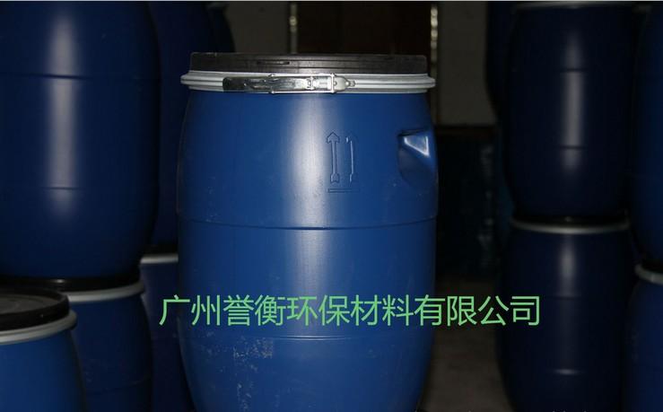 皮革涂饰剂不黄变水性聚氨酯PU-2530厂家直销