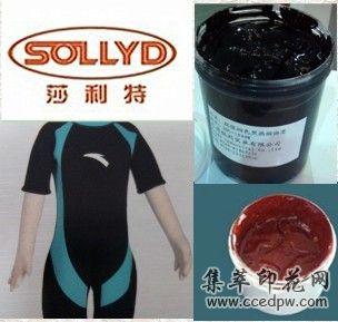 泳衣印花硅胶硅胶印花材料silicone矽利康服装印花硅胶