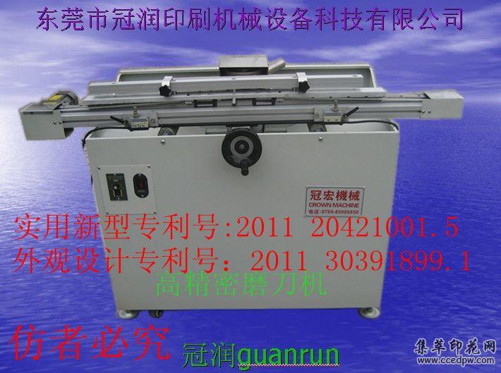 全自动多角度刮胶研磨机刮胶磨刀机
