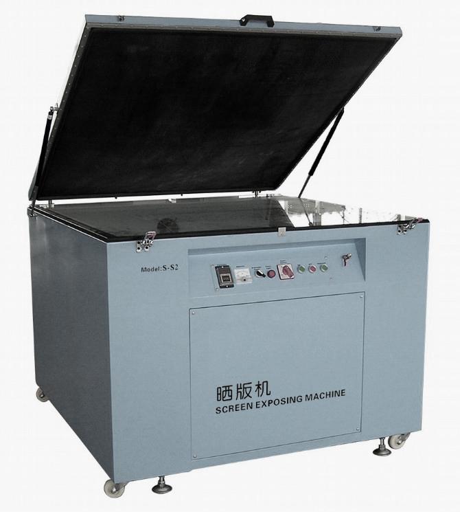 晒版机,经济型制作印花丝网版晒版机
