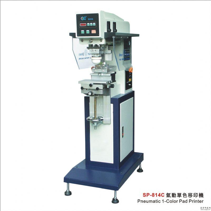 单色移印机/恒晖单色移印机/SP-814E移印机