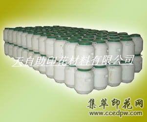 高力乳化剂水性印花乳化剂催化剂