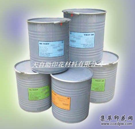 抗氧化特闪金银粉浆印花专用超闪银粉