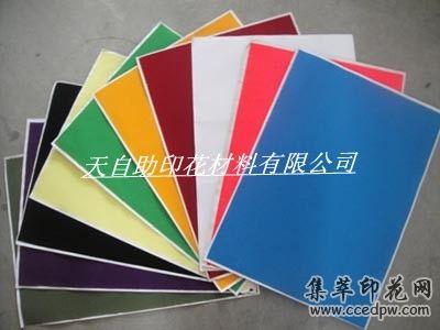 环保植绒纸转印植毛纸印花材料