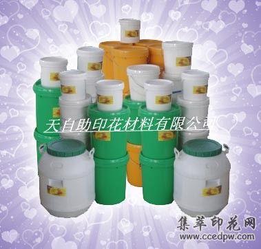 929尼龙白胶浆高弹性透明浆防火阻燃胶浆