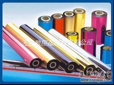 环保进口烫银纸烫金纸布料印花专用纸