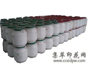 水性印花涂料助剂固色剂厂家直销